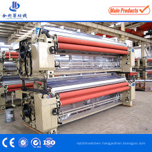 High Speed Double Nozzle Water Jet Loom for Sale