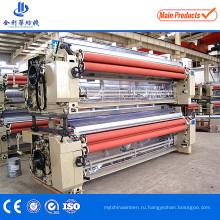 Китай лучшее качество двойной сопла пролить струей воды ткацкий Станок для ткани