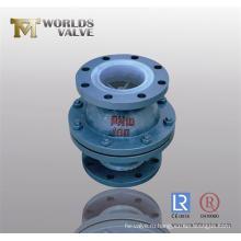 АПФ проверки покрытия клапана (МСД)