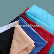high quality finished fabric