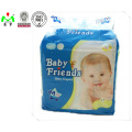 Brand New 2016 Baby Friends PE Film PP Tapes Baby Diapers for Africa