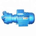 2BV series stainless steel water ring vacuum pump