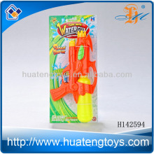 H142594 hot selling children's toys water gun game nozzle summer toys play water games