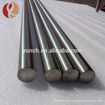 pure medical astm f67 grade 2 metal titanium round bar price for philippines