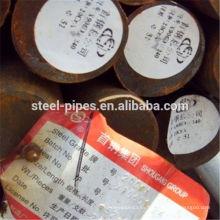 Tipos de barras de acero