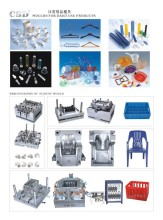 Mould for Daily Use Products