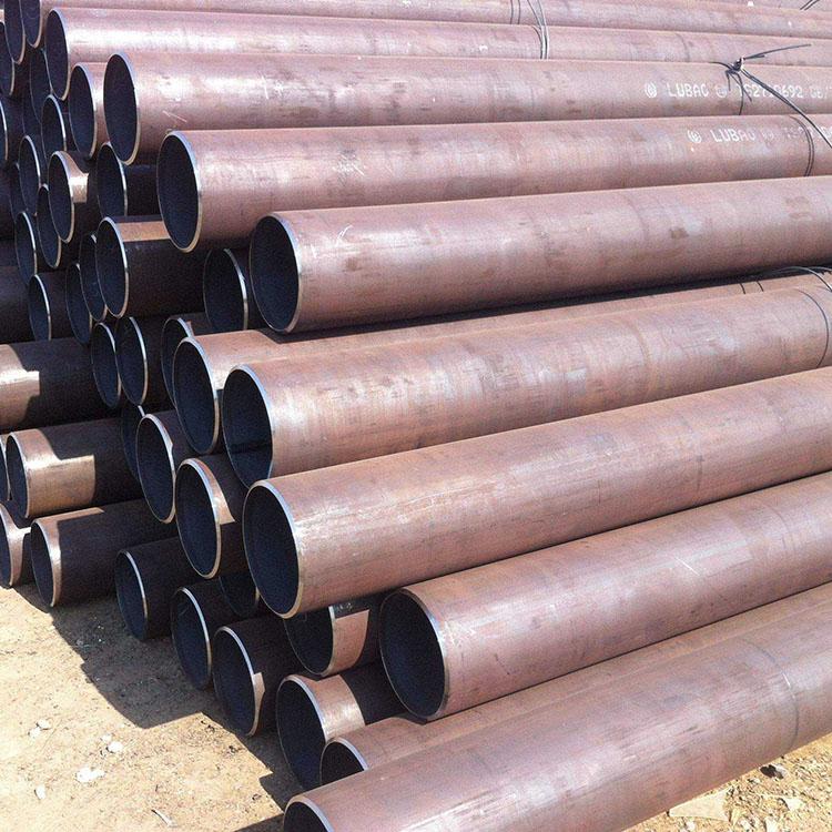 Q235AF seamless steel pipe