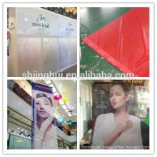 Outdoor PVC Banner, Flex Advertising Banner, Vinyl Banner Custom Printing