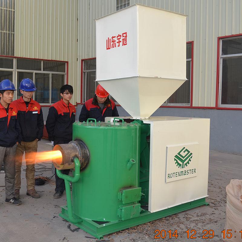 asia biomass burner