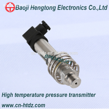 Stainless steel high temperature pressure transmitter
