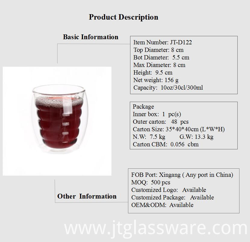 JT-D101 Glass Coffee Cup (22)