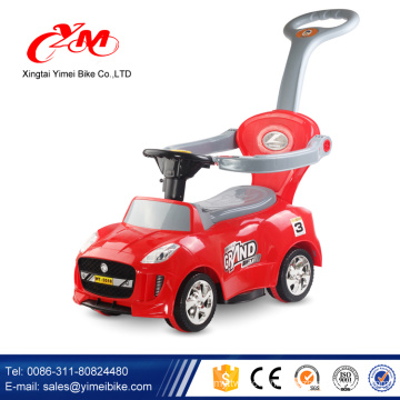 CE approved baby car colorful/baby ride cars with push handle/baby car with remote control