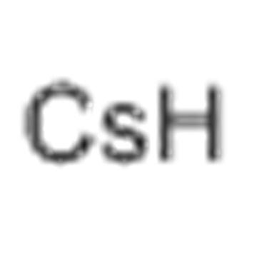 Cesium CAS 7440-46-2