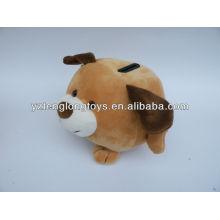 Плюшевые игрушки для животных
