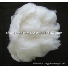 Чисто коммерческого волокна кашемира,100% кашемира пашмины