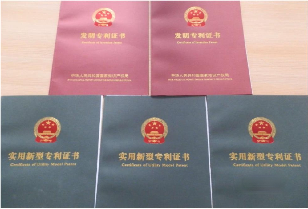 Casting Material Certificates