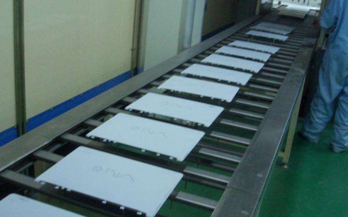 notebook shell painting line