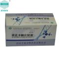 ZNSN Astragalus Polysaccharide Injection