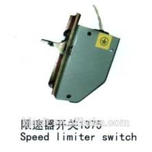 Regulador de velocidade do elevador / Interruptor de limite para peças do elevador