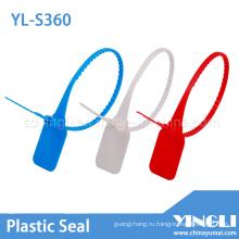Маркированные пластиковые пломбы с биркой (YL-S360)