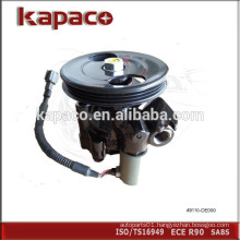 Power Steering Pump for Nissan BLUE BIRD U13 SR20 49110-OE000