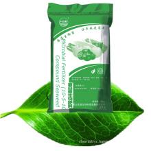 Seaweed NPK Fertilizer( Granular) Top Quality Hot Selling