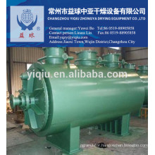 Various types of internal heat vacuum rake dryer