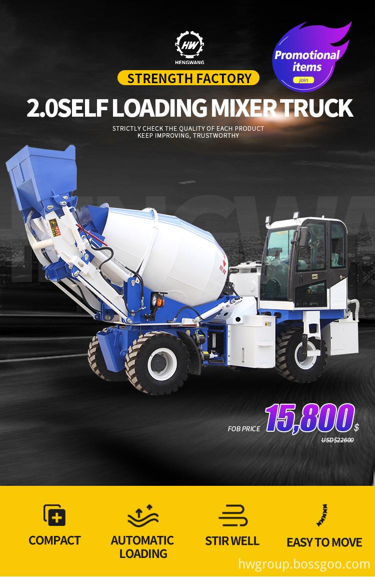2 ton self-loading concrete mixer truck_01