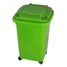 50 LTR Green Garbage Bin (FS-80050)
