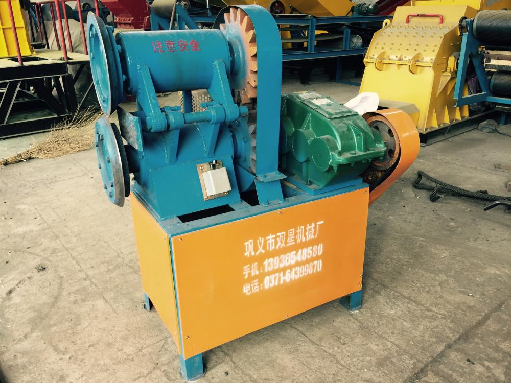 Mining Crusher Machine