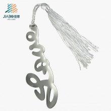 Kundenspezifisches Logo-Edelstahl-Buchstabe-Lesezeichen im Metall für förderndes Geschenk