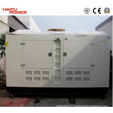 Shangchai Silent/Soundproof Diesel Generator Set