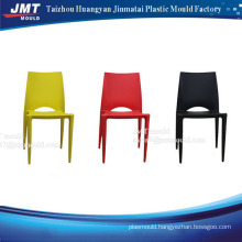 new plastic injection chair mould manufacture