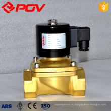 Нормально закрытый миниатюрный высокого давления электромагнитный клапан 220 В переменного тока