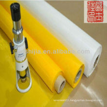 20T-165T polyester screen printing mesh