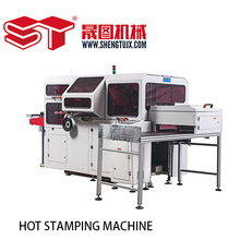 PU Hot Stamp Machine