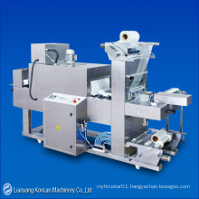 (KDZ-600B) Automatic Sleeve Sealing & Shrink Packing Machine/Shrink Wrapper