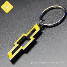 Custom Metal Car Keychain on Hot Selling