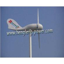 Bas régime de résidentielle éolienne 600W wind turbine génératrice mise à la consommation