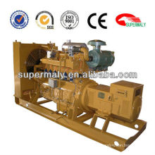 10kw-1000kw low operation cost low noise gas generator