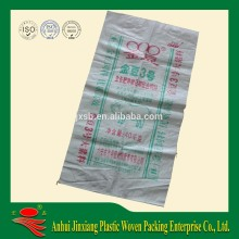 White yellow woven polypropylene poultry animal feed bag pp bags 25kg 50kg