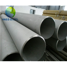 Supply ASTM A213, TP304L, TP304H, TP321, TP321H, Stainless steel pipe