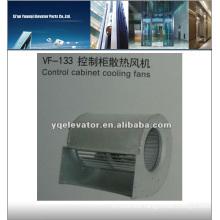 Elevator control cabinet cooling fans VF-133 elevator fan