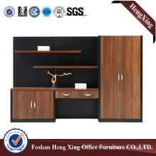 Wooden Glass Doors Office Bookcase Modern Melamine Office Furniture (HX-6M341)