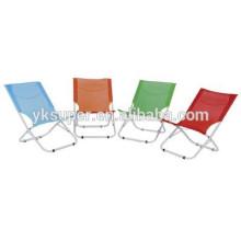Легкий солнечный стул
