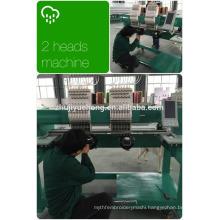 YUEHONG high speed cap embroidery machine (Best seller model )