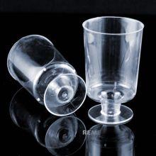 Посуда пластиковая чашка 1-Piece вино стекла 5 унций