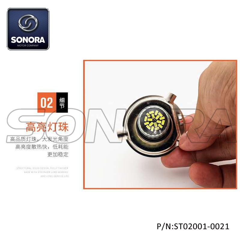ST02001-0021 (4)