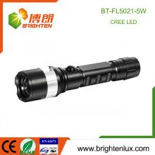 Fabrik Großhandel 1 * 18650 wiederaufladbare batteriebetriebene Zoom-fähige 5W starke Licht Notfall 3.7v wiederaufladbare LED-Taschenlampe