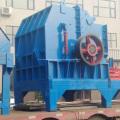 Metal Crusher Machine For Crushing Cans